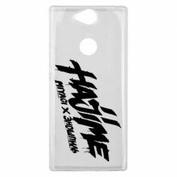 Чехол для Sony Xperia XA2 Plus Hajime - FatLine