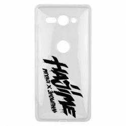 Чехол для Sony Xperia XZ2 Compact Hajime - FatLine