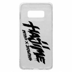 Чехол для Samsung S10e Hajime - FatLine