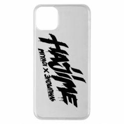 Чехол для iPhone 11 Pro Max Hajime - FatLine