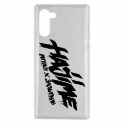 Чохол для Samsung Note 10 Hajime