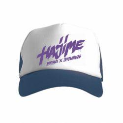 Дитяча кепка-тракер Hajime