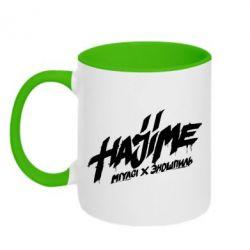 Кружка двухцветная Hajime - FatLine