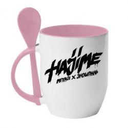 Кружка с керамической ложкой Hajime - FatLine