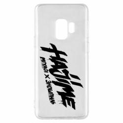 Чехол для Samsung S9 Hajime - FatLine