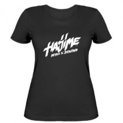 Женская футболка Hajime