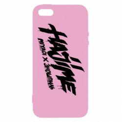 Чехол для iPhone5/5S/SE Hajime - FatLine