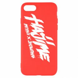 Чехол для iPhone 7 Hajime - FatLine