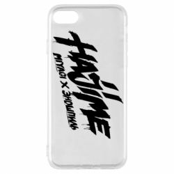 Чехол для iPhone 8 Hajime - FatLine