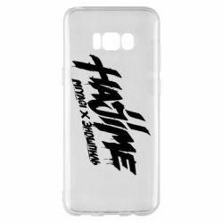 Чехол для Samsung S8+ Hajime - FatLine