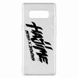 Чехол для Samsung Note 8 Hajime - FatLine