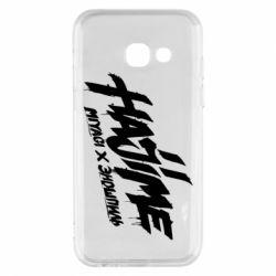 Чехол для Samsung A3 2017 Hajime - FatLine