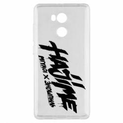 Чехол для Xiaomi Redmi 4 Pro/Prime Hajime - FatLine