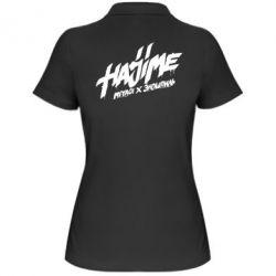 Женская футболка поло Hajime