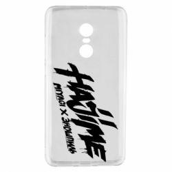 Чехол для Xiaomi Redmi Note 4 Hajime - FatLine