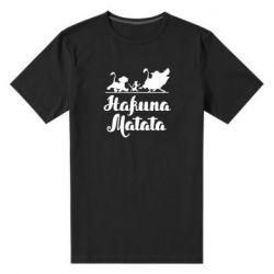 Чоловіча стрейчева футболка Hakuna Matata