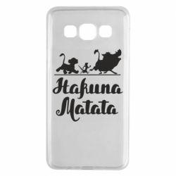 Чохол для Samsung A3 2015 Hakuna Matata