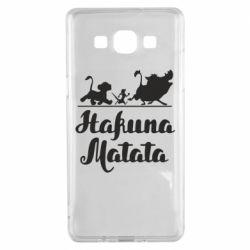 Чохол для Samsung A5 2015 Hakuna Matata