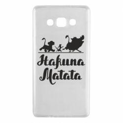 Чохол для Samsung A7 2015 Hakuna Matata