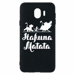 Чохол для Samsung J4 Hakuna Matata