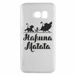 Чохол для Samsung S6 EDGE Hakuna Matata