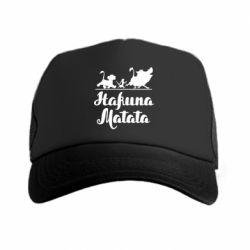 Кепка-тракер Hakuna Matata