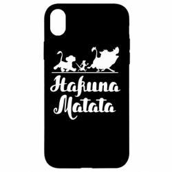 Чохол для iPhone XR Hakuna Matata