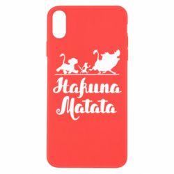 Чохол для iPhone Xs Max Hakuna Matata