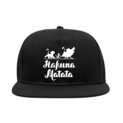 Снепбек Hakuna Matata