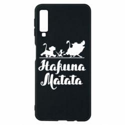 Чохол для Samsung A7 2018 Hakuna Matata