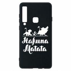 Чохол для Samsung A9 2018 Hakuna Matata