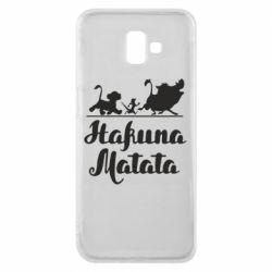 Чохол для Samsung J6 Plus 2018 Hakuna Matata