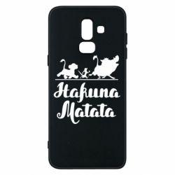 Чохол для Samsung J8 2018 Hakuna Matata