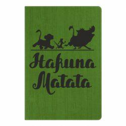 Блокнот А5 Hakuna Matata