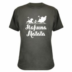 Камуфляжна футболка Hakuna Matata