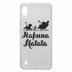 Чохол для Samsung A10 Hakuna Matata