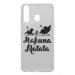 Чохол для Samsung A60 Hakuna Matata