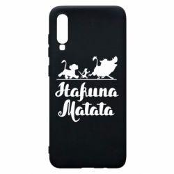 Чохол для Samsung A70 Hakuna Matata