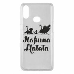 Чохол для Samsung A10s Hakuna Matata
