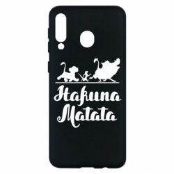 Чохол для Samsung M30 Hakuna Matata