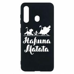 Чохол для Samsung M40 Hakuna Matata