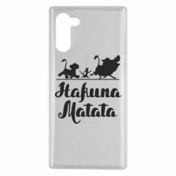 Чохол для Samsung Note 10 Hakuna Matata