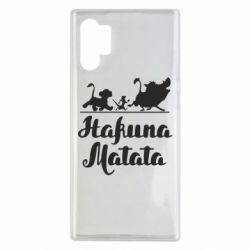 Чохол для Samsung Note 10 Plus Hakuna Matata