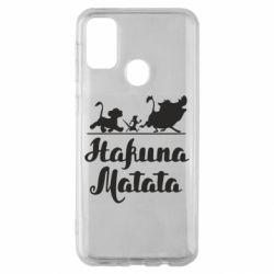 Чохол для Samsung M30s Hakuna Matata