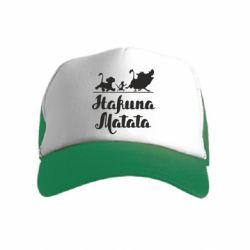 Дитяча кепка-тракер Hakuna Matata