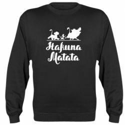 Реглан (світшот) Hakuna Matata