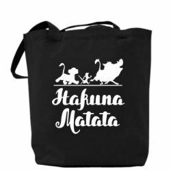 Сумка Hakuna Matata