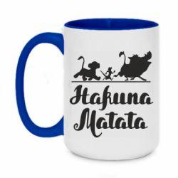 Кружка двоколірна 420ml Hakuna Matata