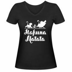 Жіноча футболка з V-подібним вирізом Hakuna Matata