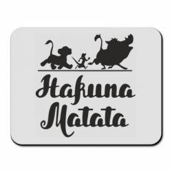 Килимок для миші Hakuna Matata